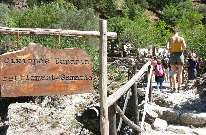Entrada a las ruinas del antiguo pueblo de Samaria