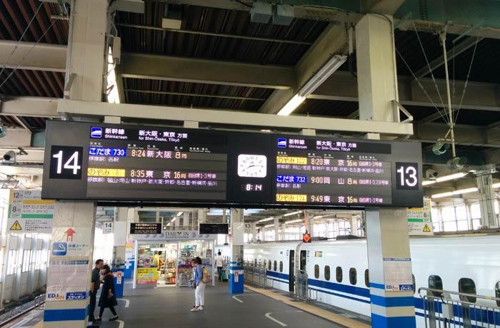 Paneles informativos en una estación de tren Japón por libre