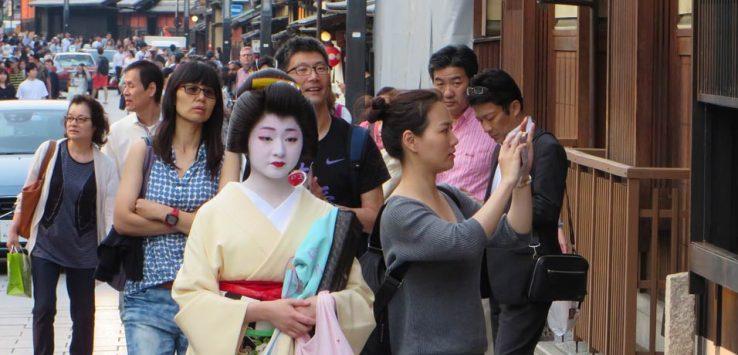 Japón por libre