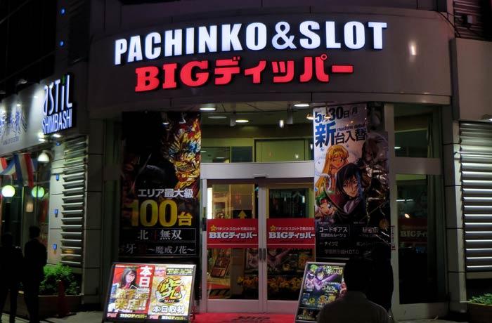 Una sala de pachinko en Tokio curiosidades de Japón