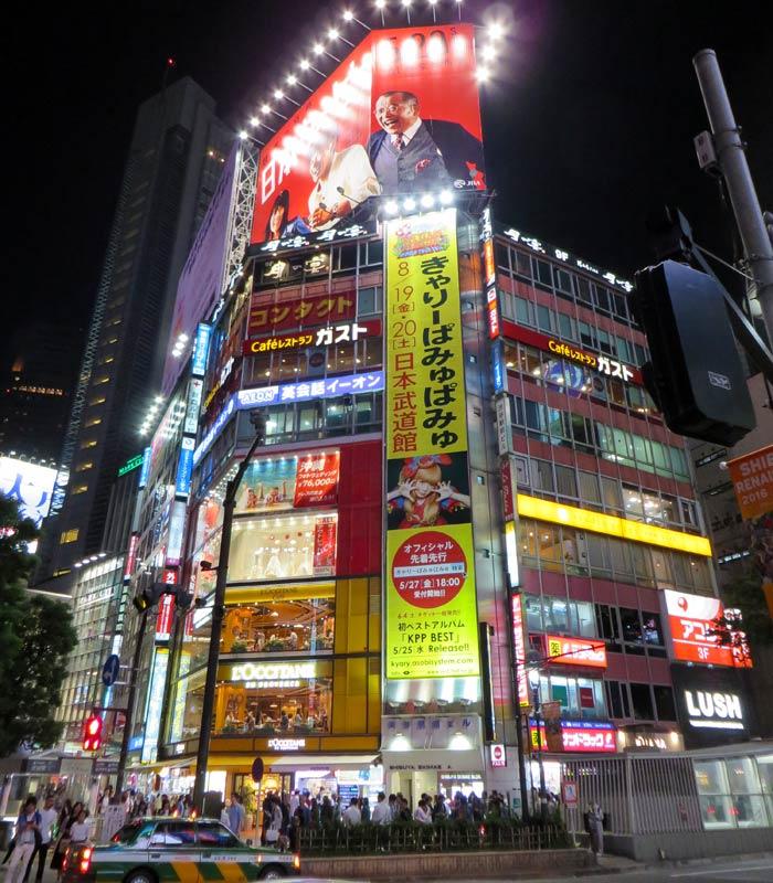 Tiendas de los edificios que rodean el cruce de Shibuya