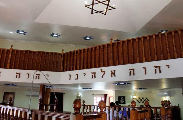Vista del interior de la sinagoga de Belmonte Portugal