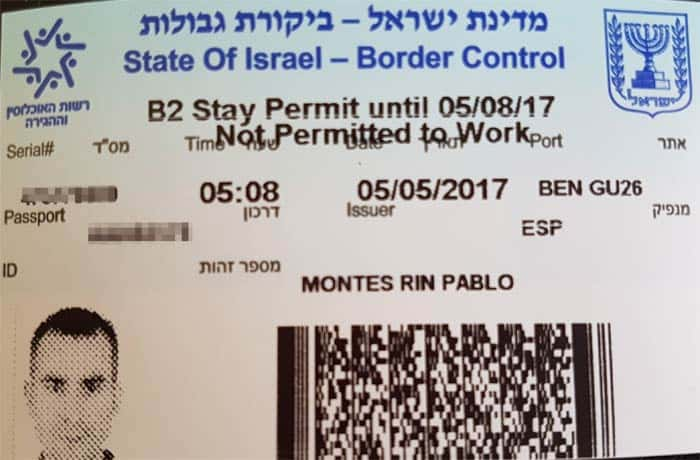 Tarjeta que se expide a la entrada en Israel Israel por libre