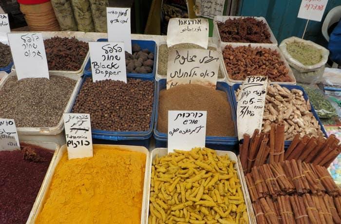 Tienda de especias en Acre Israel por libre