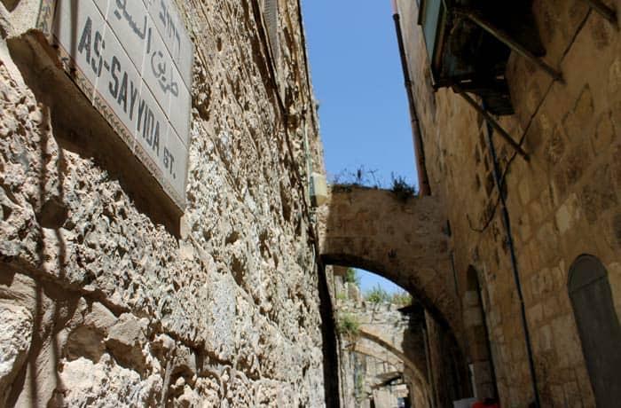 Vía Dolorosa de Jerusalén qué ver en Jerusalén