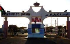 Pasar de Israel a Jordania