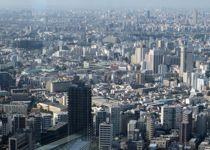 Panorámica de Tokio desde el edificio Tocho vistas de Tokio