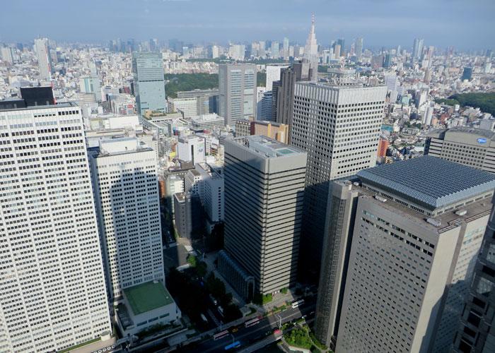 Vista del barrio de Shinjuku vistas de Tokio